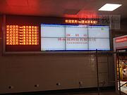 安徽蒙城縣第二人民醫院液晶拼接項目