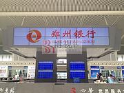 BSR液晶拼接屏打造河南高鐵站班次信息展示系統