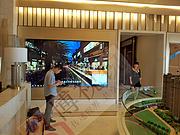 深圳市福永萬科樓盤銷售系統