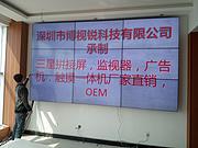 博視銳拼接屏入駐鄭州市蘭考縣公安局辦案中心