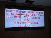 安徽利辛縣人民醫院液晶拼接屏顯示系統