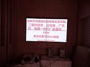 博視銳拼接屏入駐福建連江中國電信營業廳