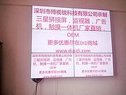 海南龍樓航天社區服務中心2x3液晶拼接屏