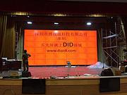 BSR拼接屏入駐湖南株洲中心醫院學術報告大廳6X7