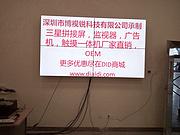三星液晶拼接屏入駐廣西柳州市國際會展中心