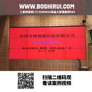 三星拼接屏LTI-550HN16液晶大屏幕3X4