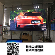 LTI-550HN11博視銳芯級處理畫面效果