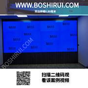 12片55寸拼接屏3.5毫米視頻案例實拍