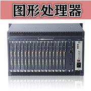 BSR-IT2000